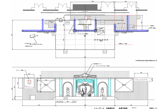 Stage Layout Case Example03